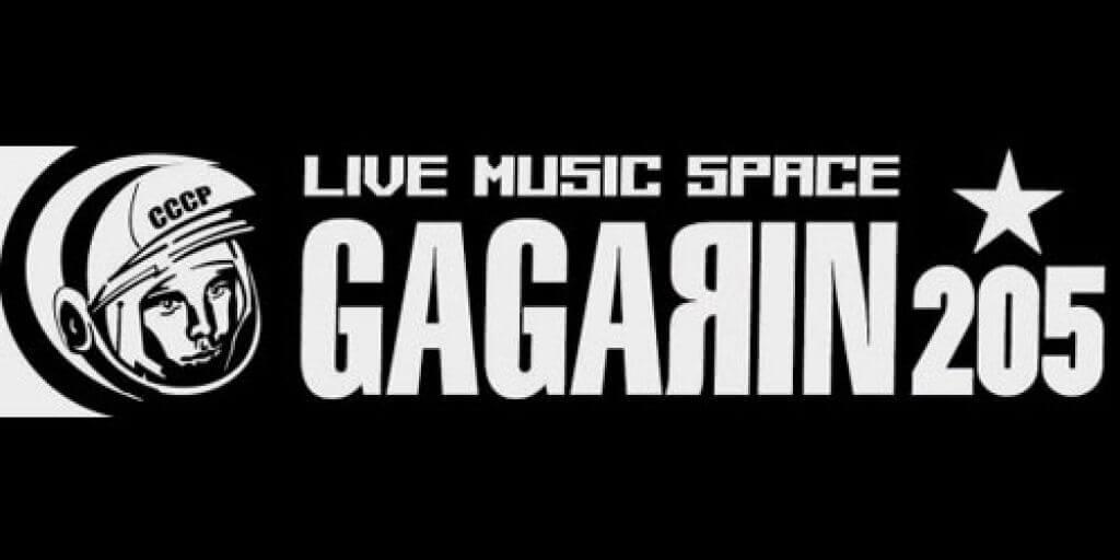 gagarin_205